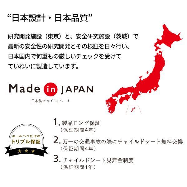 kurutto6_12_Japan_1500