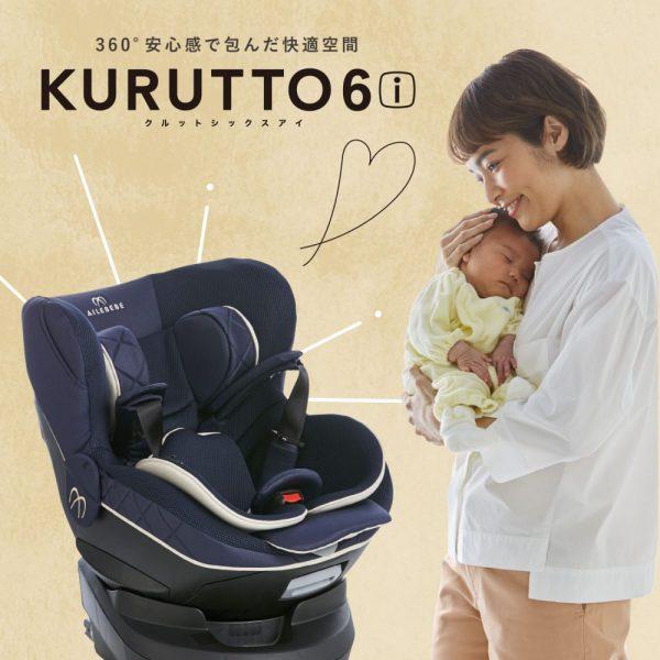 kurutto6_1_image_1500